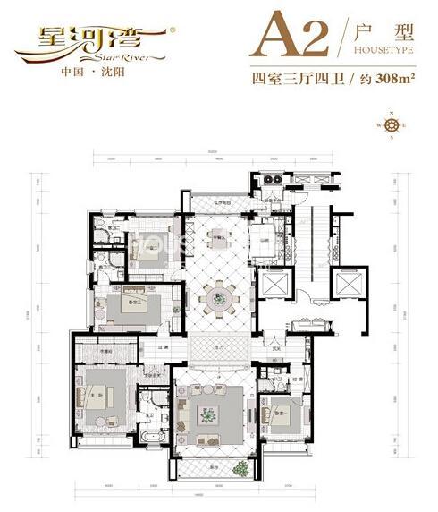 沈阳星河湾A24室3厅4卫 308.00㎡