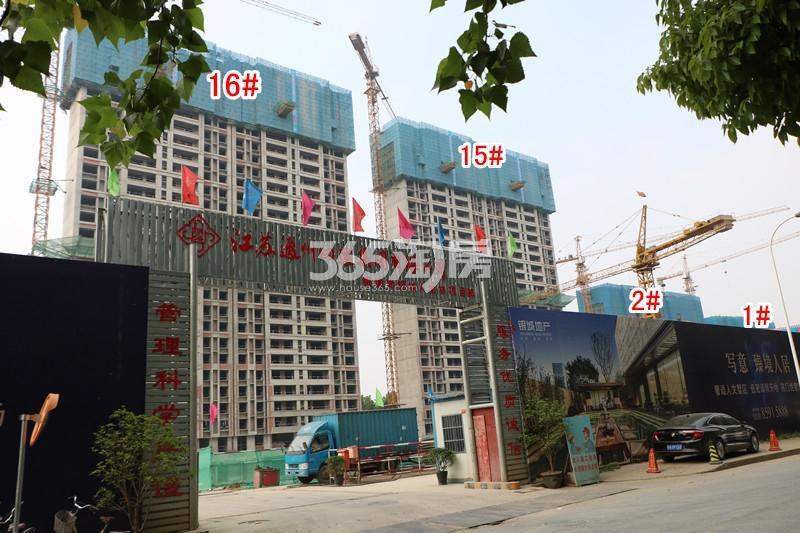 银城东樾府1#、2#、15#、16#楼工程进度实景(2018.4摄)