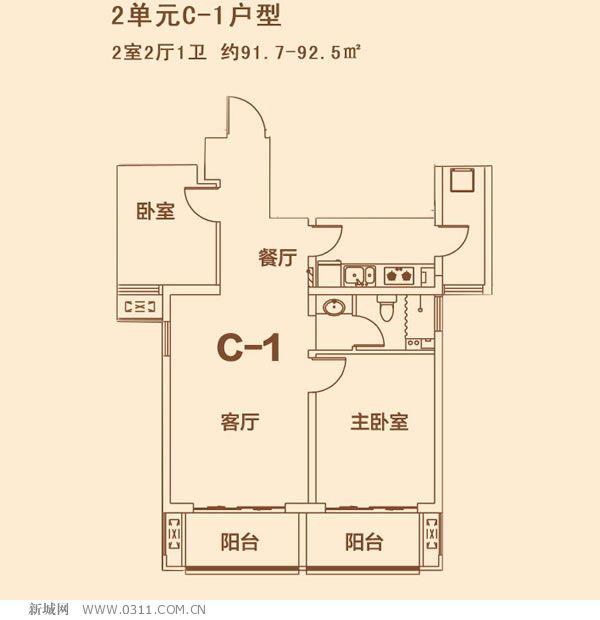 石家庄裕华万达广场户型图_5#2单元c-12室2厅1卫91平米
