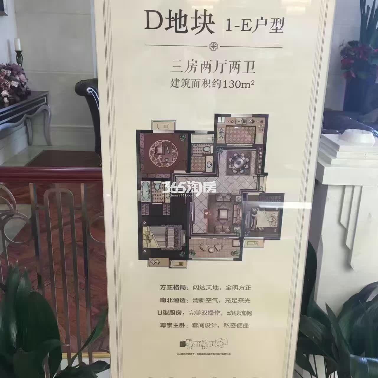 恒盛金陵湾项目实景图(9.9)