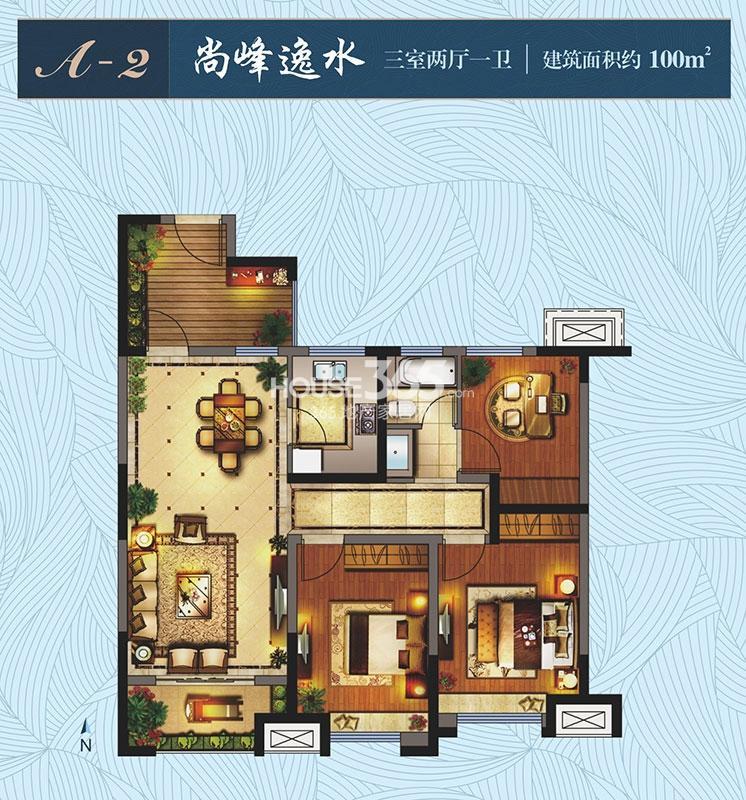 绿地城A2户型尚峰逸水 三室两厅一卫100㎡