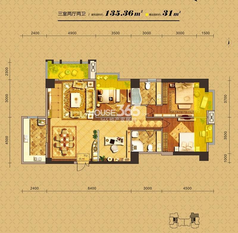 中贸广场6#楼B2户型 三室两厅两卫135.36㎡