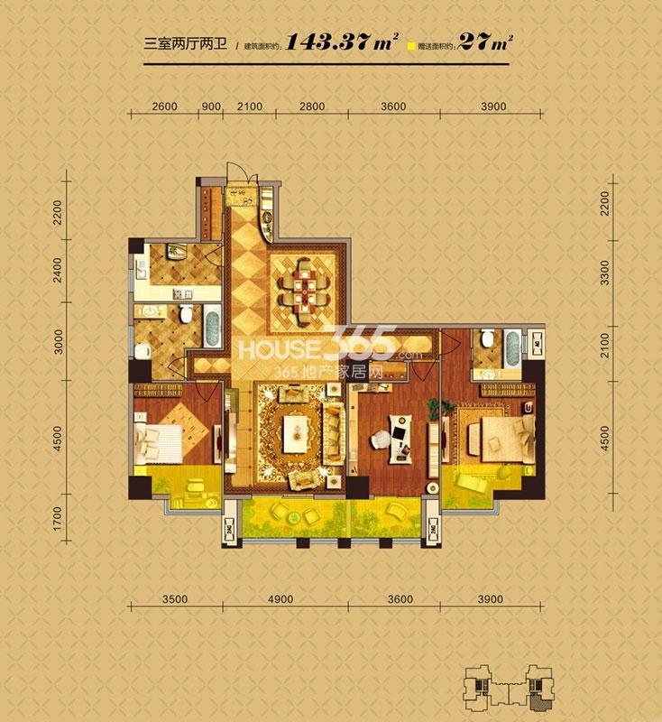中贸广场6#楼B4户型三室两厅两卫143.37㎡