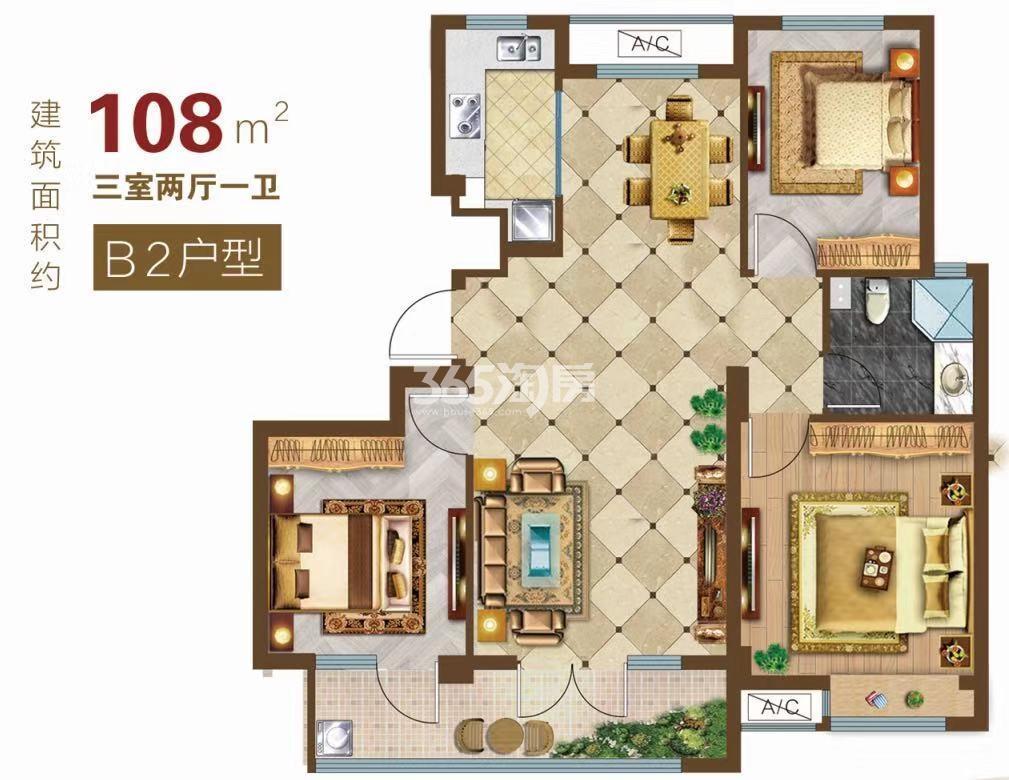 中淮·悦景花园B2 三室两厅一卫 108㎡