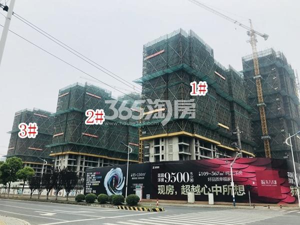 栖霞东方天郡三期高层1-3#楼实景图(2018.6 摄)