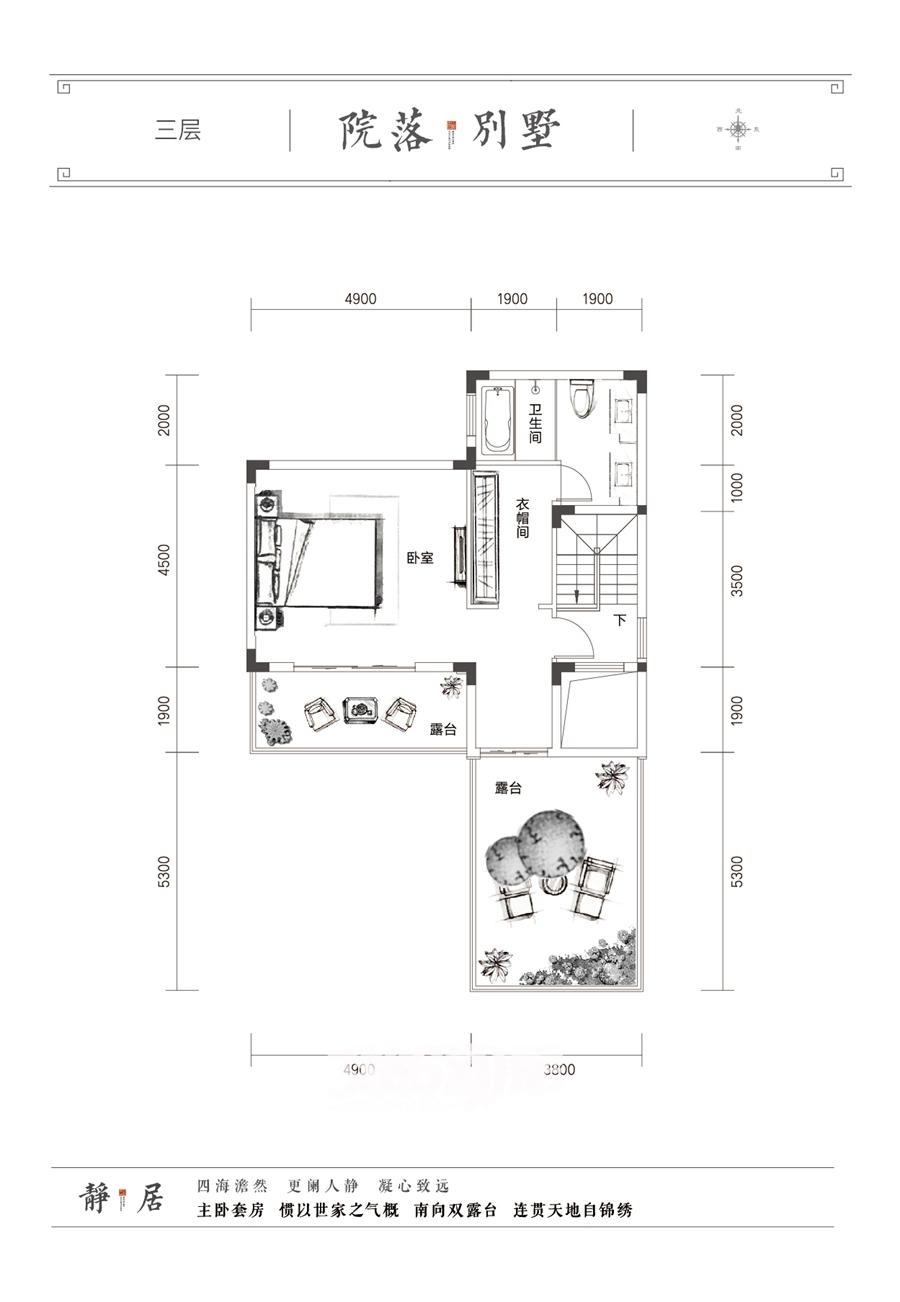 伟星芜湖院子约198平别墅户型图-三层
