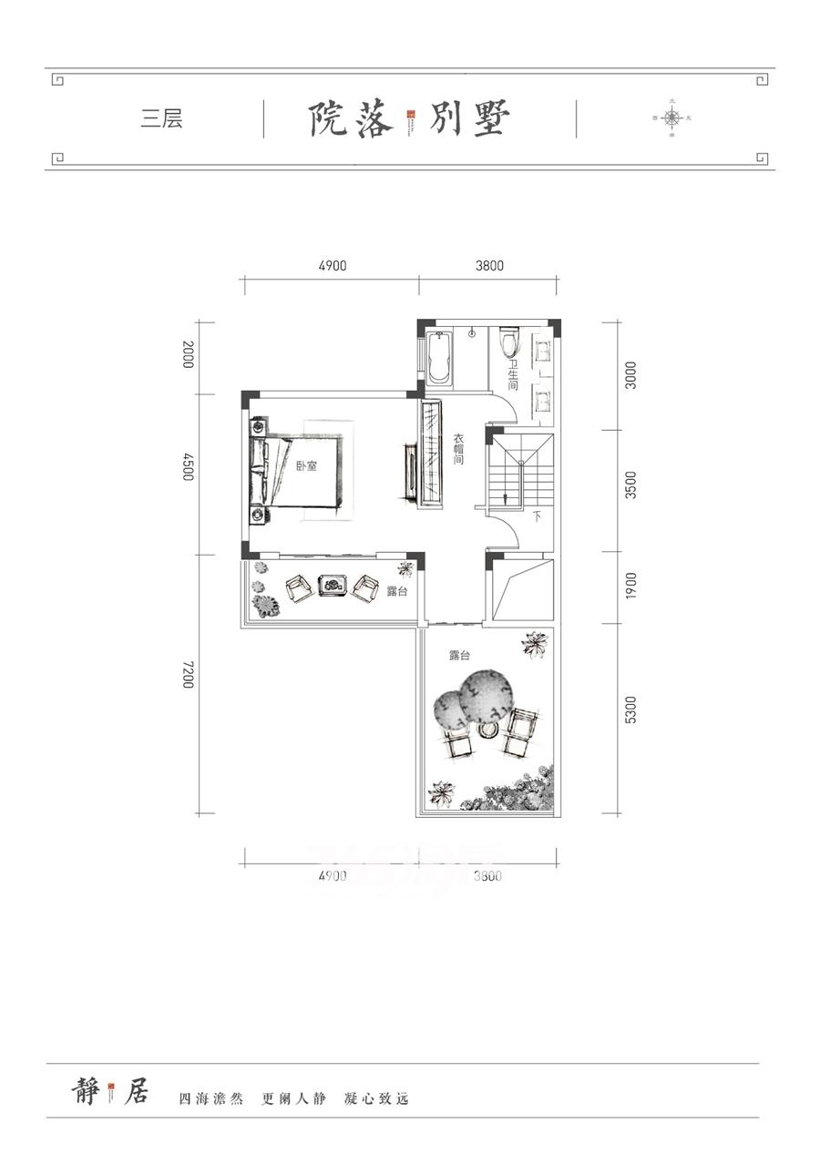 203平院落别墅-三层