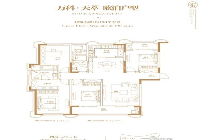 万科玲珑湾天萃欧泊户型四室两厅二卫一厨190平米