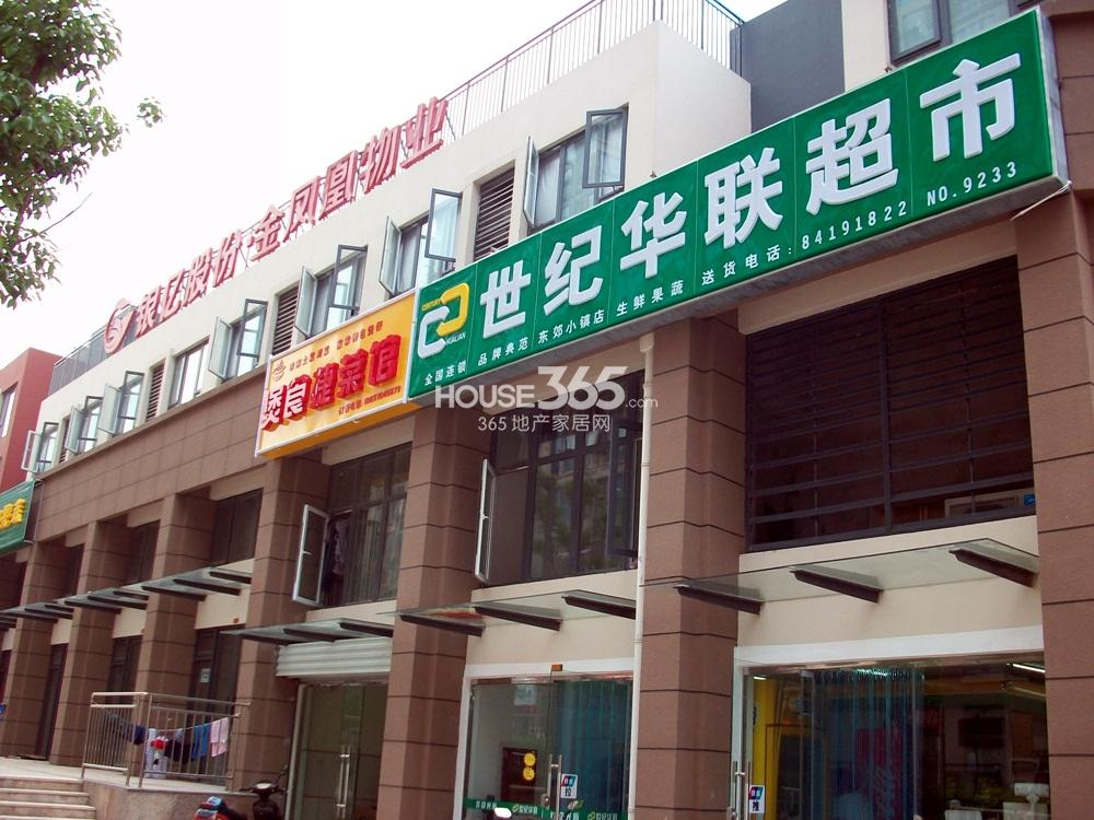 东郊小镇7街区商业实景图(9.5)