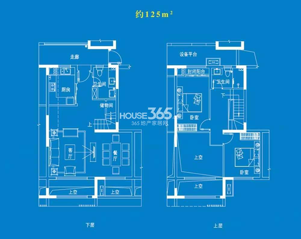 中航樾府125平方米户型图