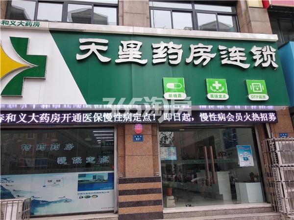 瑞泰・滨江公馆 周边药房 201811