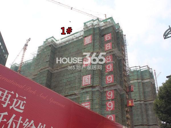 星河国际1#工程进度实景图(2014.10)