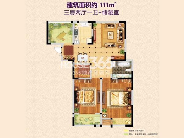 兰陵锦轩5# 111㎡户型图