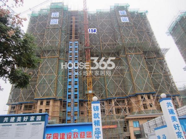 雅居乐中心广场住宅15#楼实景(2014.10 摄)
