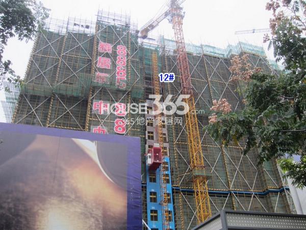 雅居乐中心广场住宅12#楼实景(2014.10 摄)