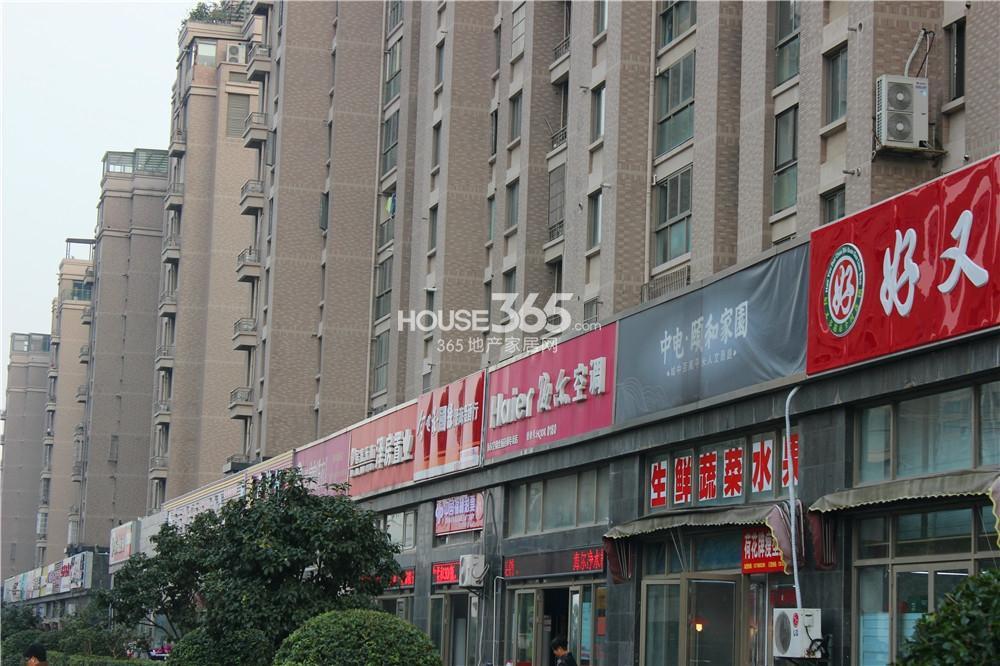 中电颐和府邸的社区商铺(11.13)