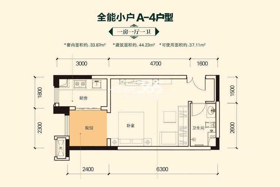 公园置尚云尚组团高层1/6号楼标准层A-4户型1室1厅1卫1厨 33.87㎡