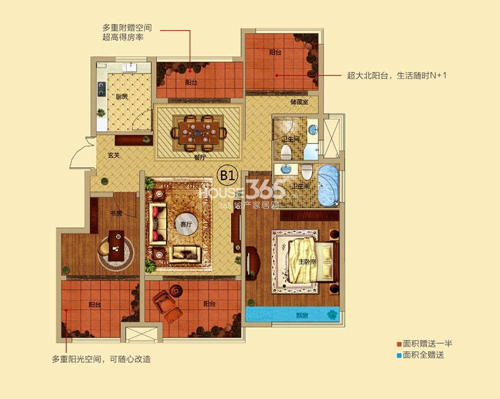 万悦城标准层B1户型108㎡(12.23)