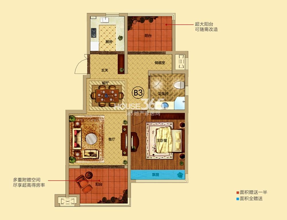 万悦城标准层B3户型78㎡(12.23)