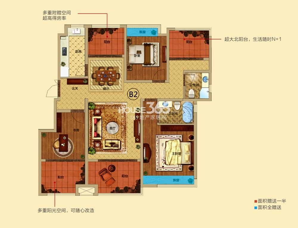 万悦城标准层B2户型125㎡(12.23)
