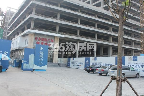 天齐国际广场实景图
