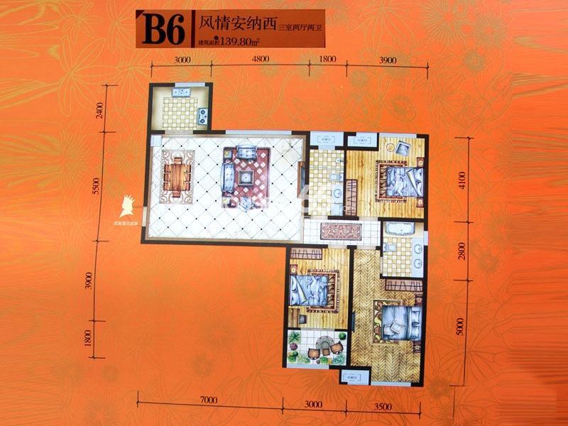 腾业国王镇B6户型3室2厅2卫1厨139㎡