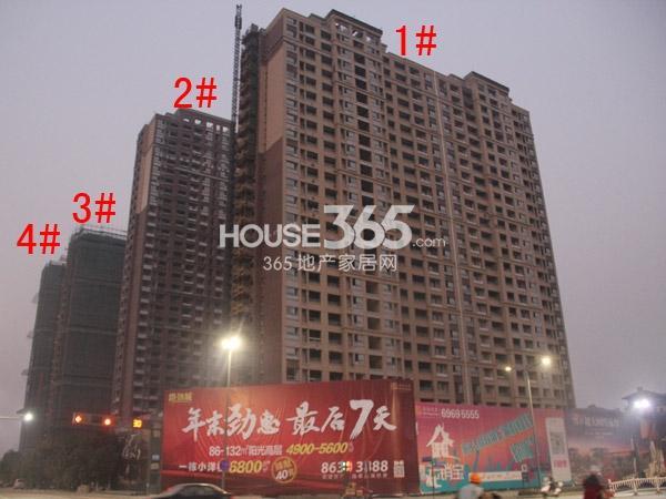 路劲城1-4#楼工程进度图(2014.12)