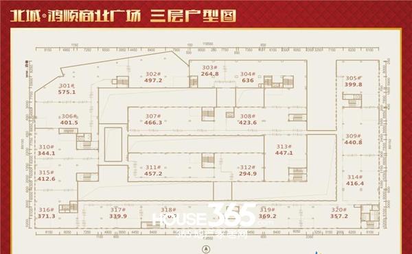 北城鸿顺商业广场三层户型图