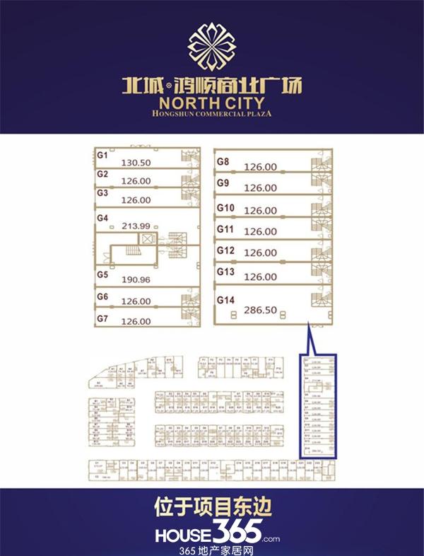 北城鸿顺商业广场G14户型图