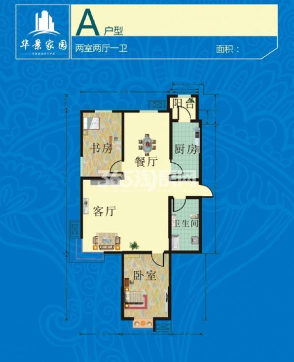 华景家园户型图