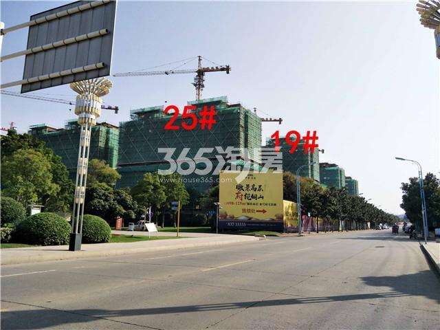 中梁首府19、25#在建实景图(9.26)