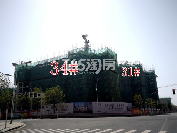 保利合景珑湾一期31#、34#工地实景图(5.2)