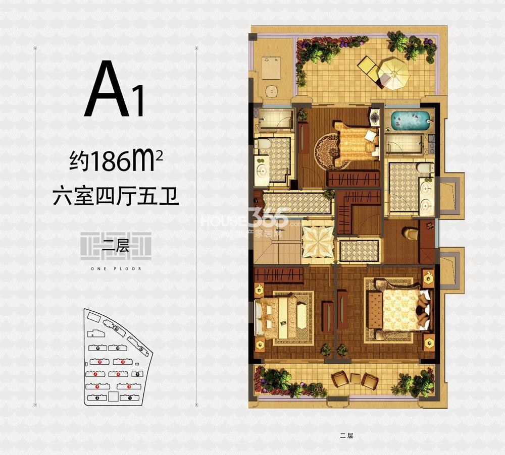 融信杭州公馆3、4、6—9号楼A1户型186方六室四厅五卫二层户型图