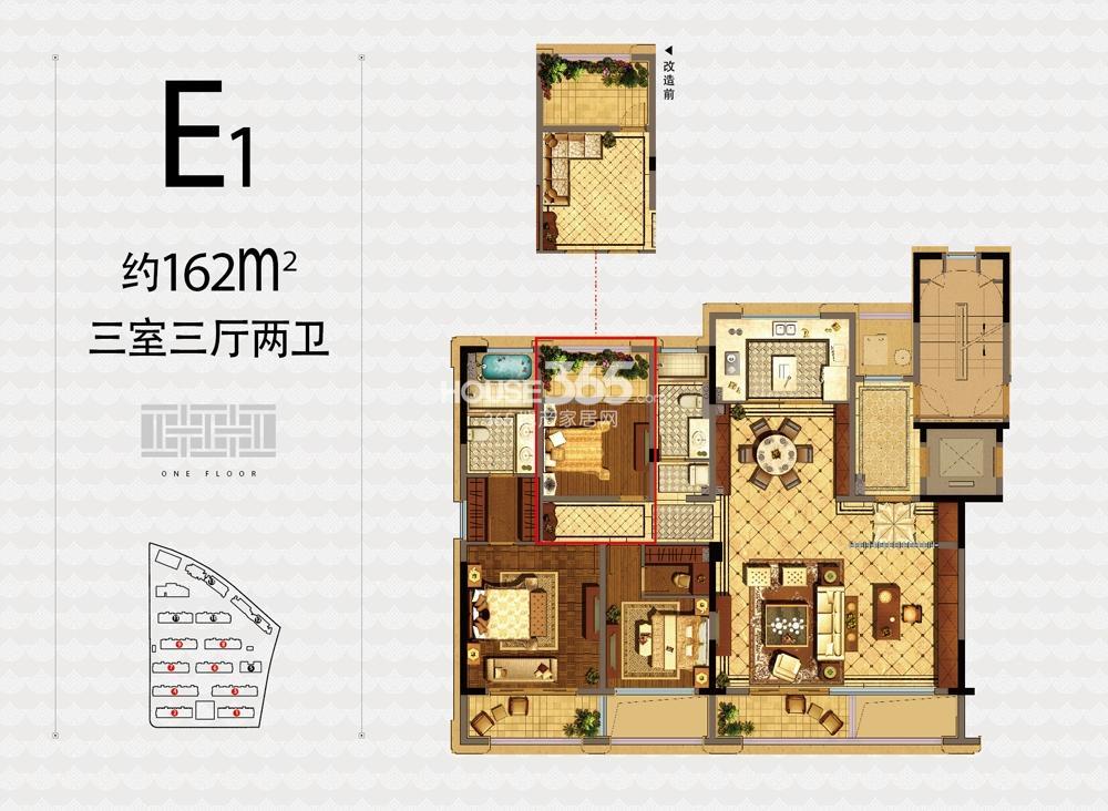 融信杭州公馆1—4、6—9号楼E1户型162方三室三厅两卫户型图