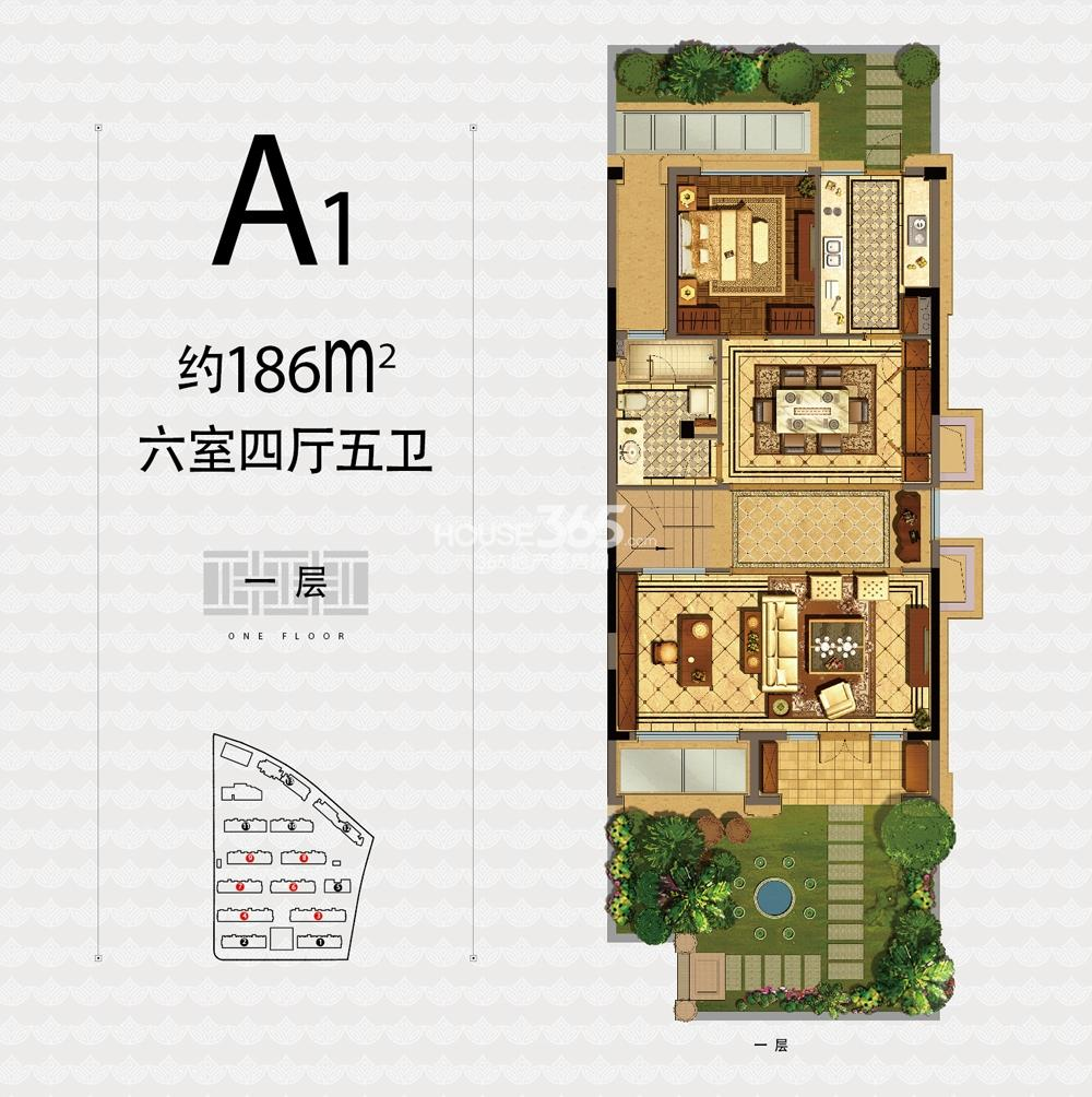 融信杭州公馆3、4、6—9号楼A1户型186方六室四厅五卫一层户型图