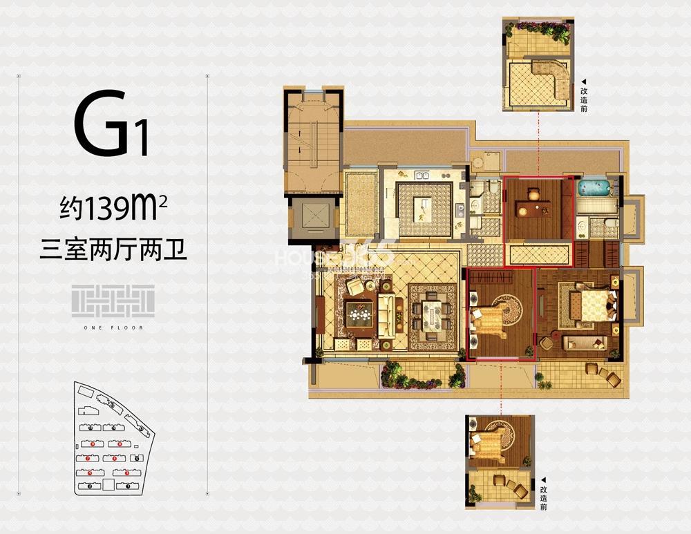 融信杭州公馆3、4、6—9号楼G1户型139方三室两厅两卫户型图