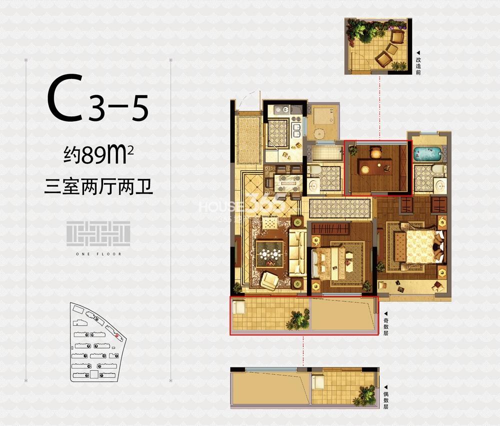融信杭州公馆12号楼C3—5户型89方三室两厅两卫户型图