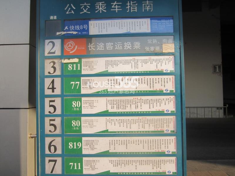 环秀湖花园周边实景图2015.1.20