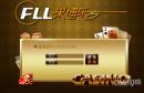 www.168111999.com果博东方手机版开户