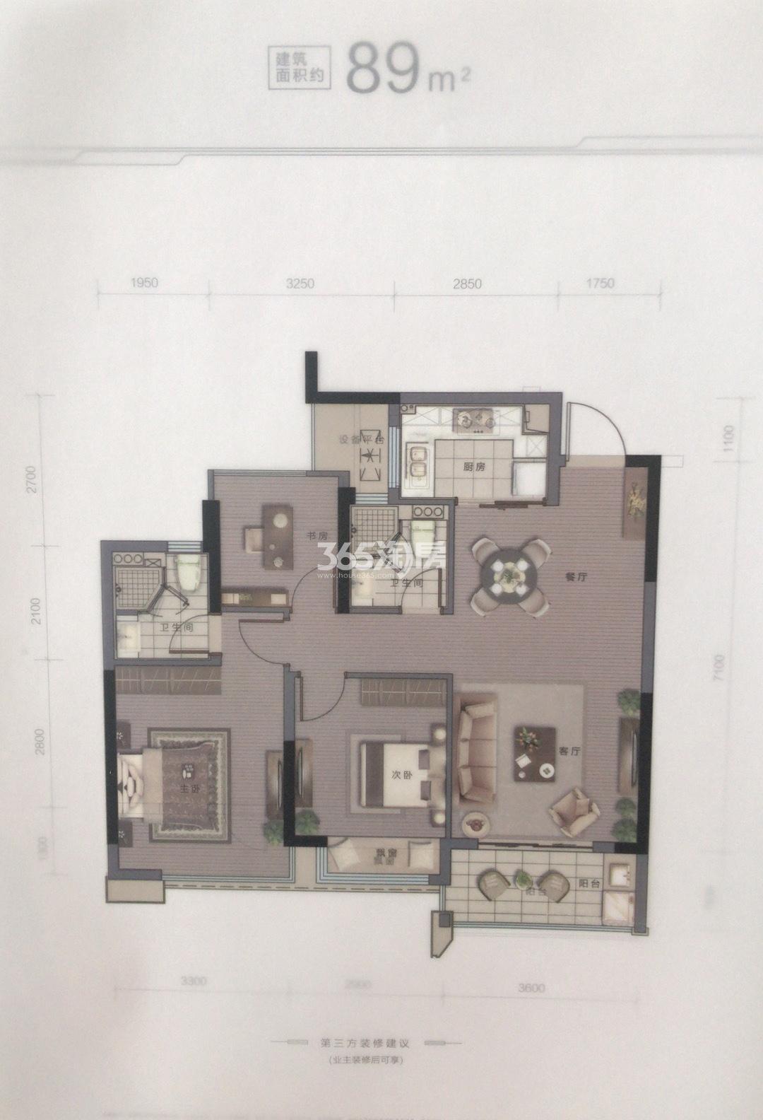 德信市心府高层89方户型图