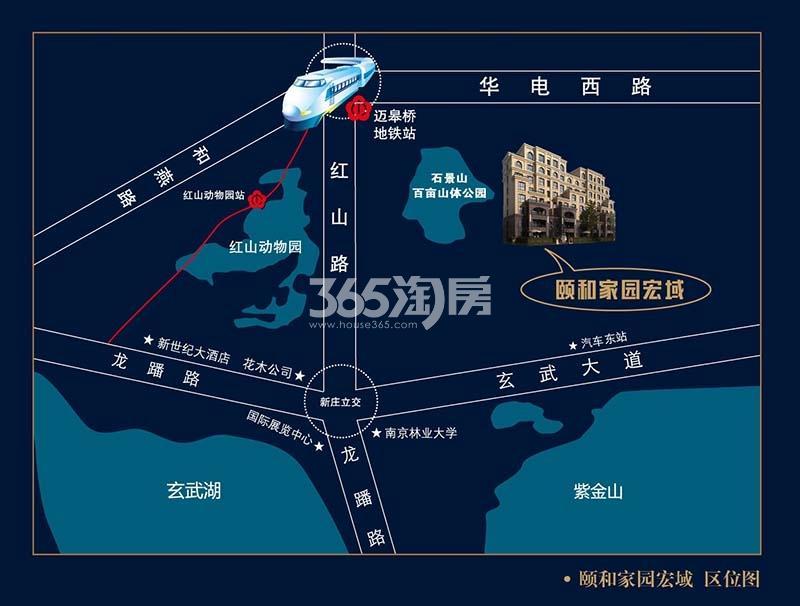 中电颐和府邸交通图