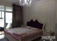 男 女」不限,希望租客能爱惜房间里面的设施!