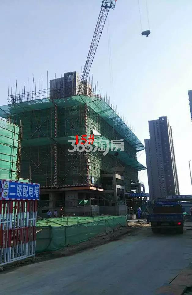 新城北宸紫郡15#工程进度实景图(10.30)