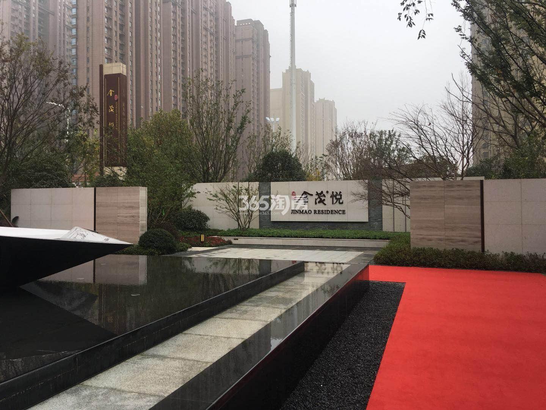 滨湖金茂悦售楼部内部环境实景图(2018.5.2)