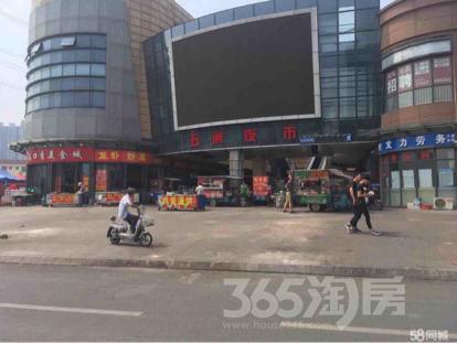 新北五洲国际广场28�O