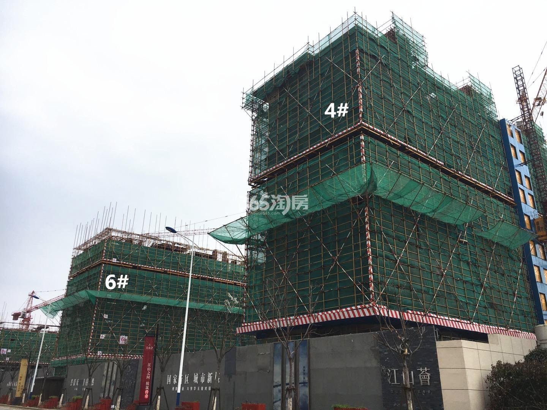 江山薈4、6号楼实景图(3.19)