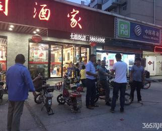 江北新区门面房专营 房主急租 看中价格好谈 大平层 可餐