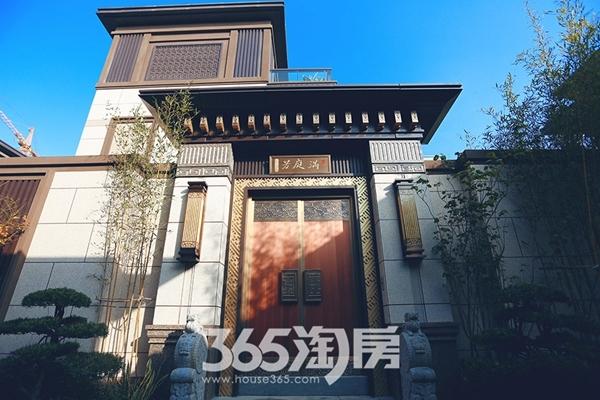 伟星芜湖院子别墅区展示区实景(2018.11摄)