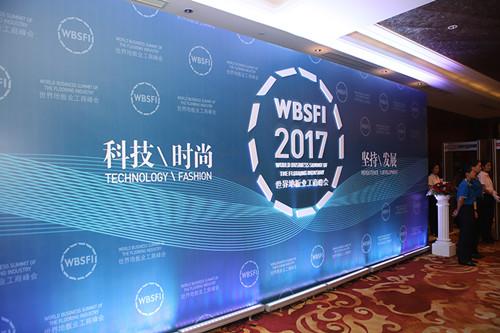 """2017世界地板业工商峰会聚焦常州 大自然""""种树说""""亮了"""