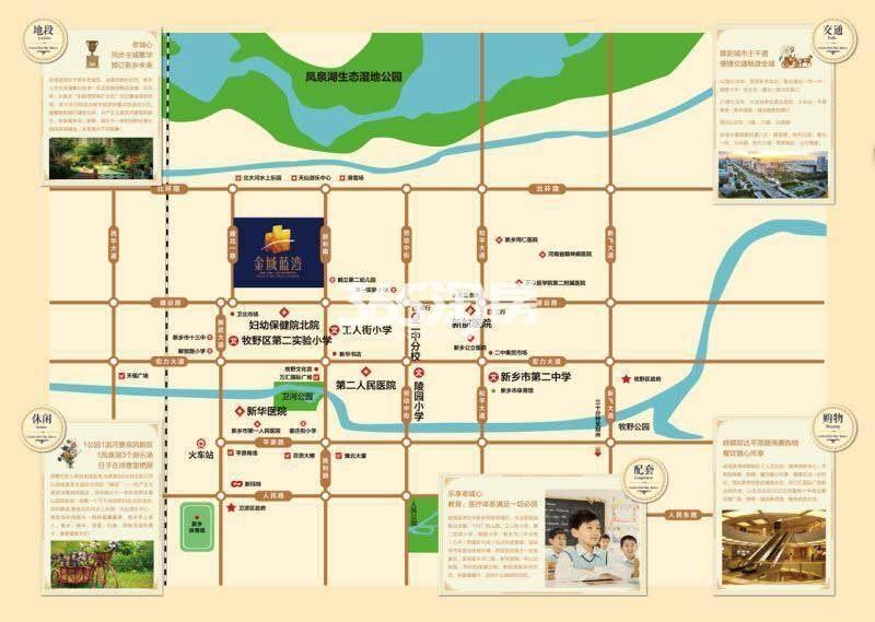 润田金域蓝湾交通图